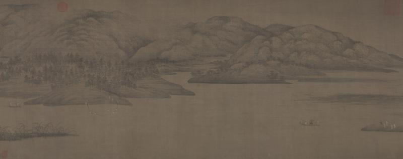 董源《瀟湘圖卷》 北京故宮博物院藏