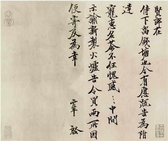 张方平 名茶帖 25×32.2cm 台北故宫博物院藏