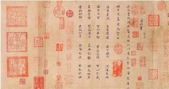 范仲淹 道服讚 34.8×47.9cm 故宮博物院藏