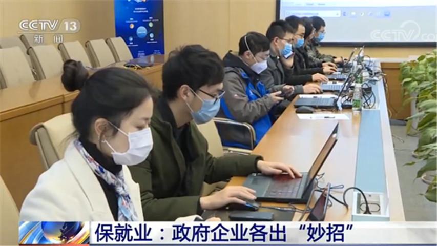 渠道2021/2/20上海滩歌厅各地当局和企业立异方法各没妙招