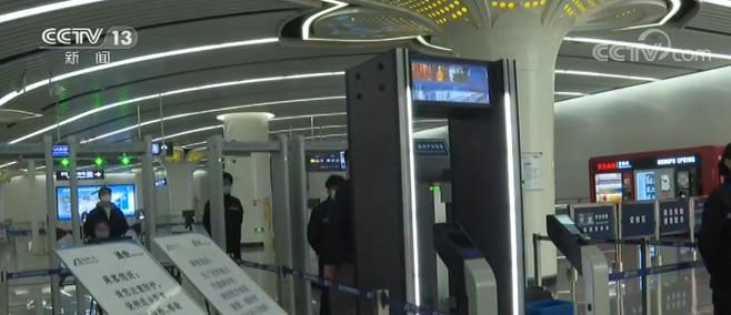 六月起大兴国际机场国内航班逐步恢复 6月1日比前一日航班架次增长45%
