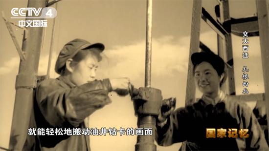 丝瓜成版人性视频app影片《女子采油队》画面