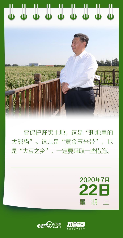 安行中国拍了拍你7月25日-26日南阳站即将拉开帷幕