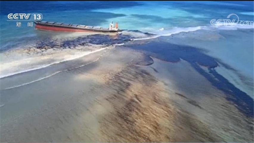 大面积海域受到污染!一艘日本籍商船因触礁发生燃油泄漏