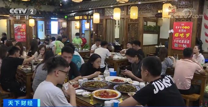重庆推动复商复市 助力夜市经济发展