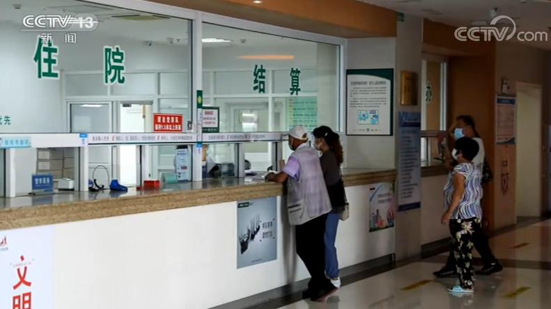 国家医疗保障局:职工医保个人账户改革公开征求意见