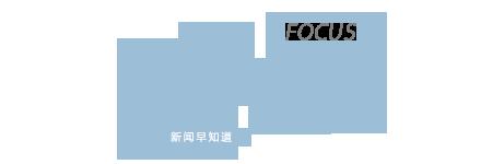 【8点见】深圳地铁安全员闻女乘客头发 最新回应来了