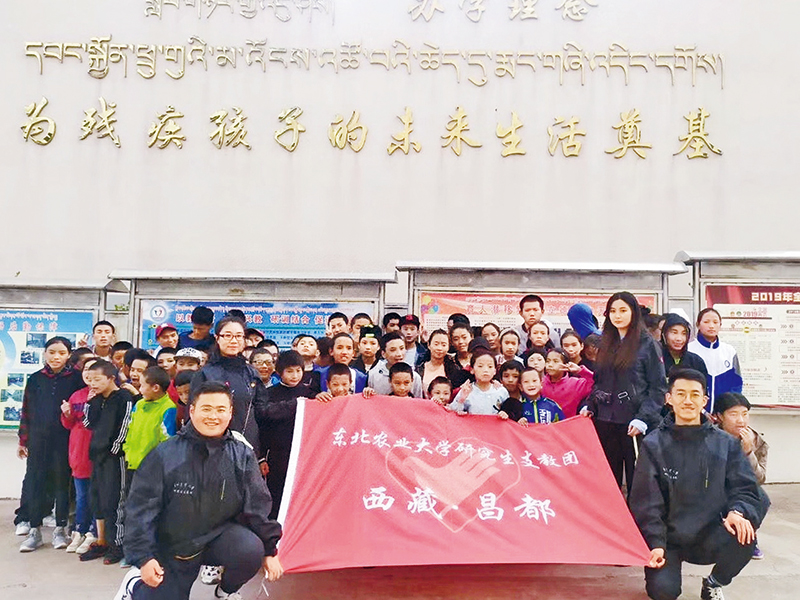 習近平總書記強調,同人民一道拼搏、同祖國一道前進,服務人民、奉獻祖國,是當代中國青年的正確方向。他勉勵青年人到基層和人民中去建功立業,讓青春之花綻放在祖國最需要的地方,在實現中國夢的偉大實踐中書寫別樣精彩的人生。圖為2020年8月10日,東北農業大學支教團在西藏昌都市支教期間與學校師生合影。 新華社記者 楊思琪/攝