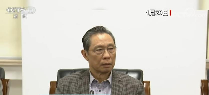 【抗疫英雄谱】钟南山:国有难 召必至