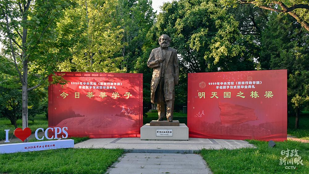 △7月15日,中央党校(国家行政学院)举办学位授予仪式暨毕业典礼。
