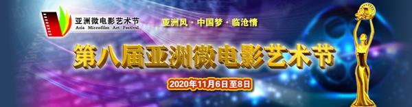 点击↑ 中央新影集团官网专题报道
