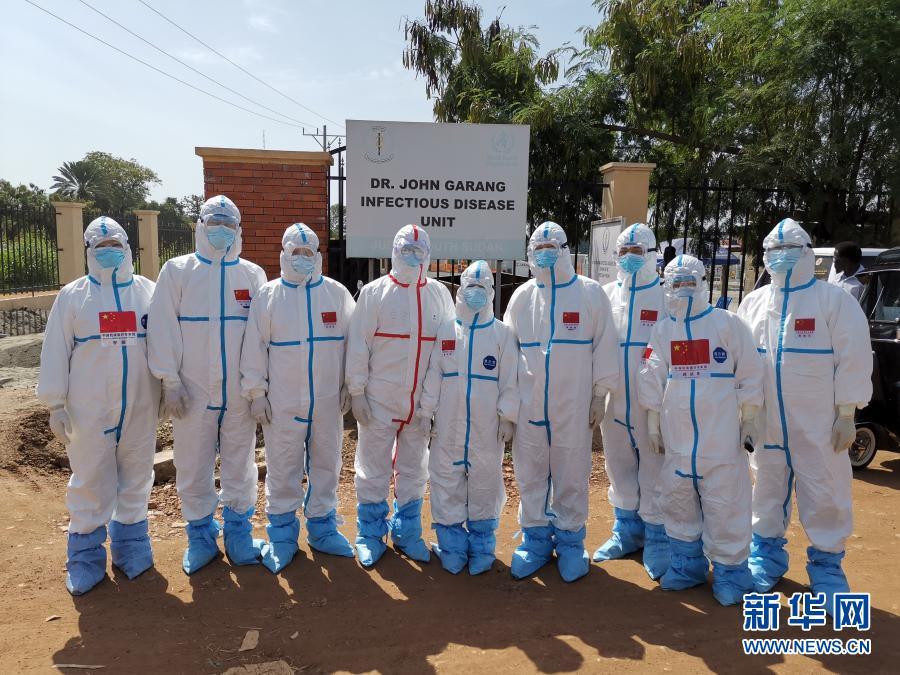 2020年8月21日,中国抗疫医疗专家组成员在南苏丹首都朱巴的一处新冠肺炎治疗机构留影。新华社发(中国驻南苏丹大使馆供图)