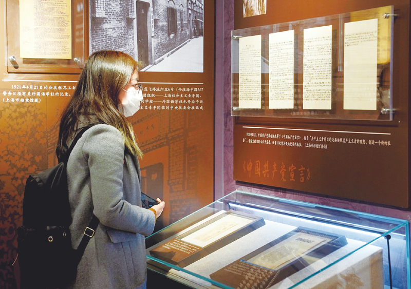 """2021年1月18日,""""建党百年 初心如磐——长三角红色档案珍品展""""在上海市档案馆外滩馆揭幕。本次展览展示了上海市、江苏省、浙江省、安徽省的20多家档案部门珍藏的近500件革命历史档案文献和影像资料。该展览将赴长三角地区的多个城市巡展。图为观众在参观展览。 新华社记者 刘颖/摄"""