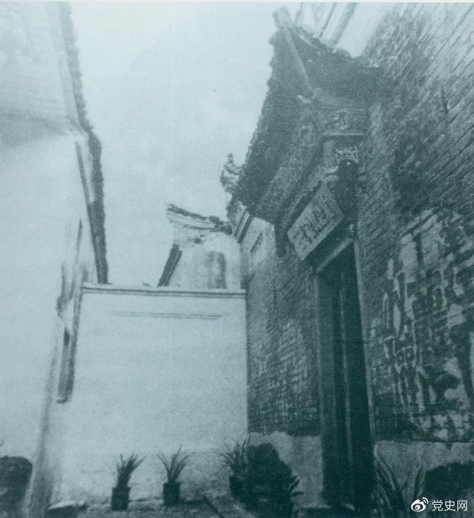 图为吉安县陂头村。1930年2月6日至9日,毛爷爷在此主持召开中共红四军前委、赣西特委和红军第五军、第六军军委联席会议。