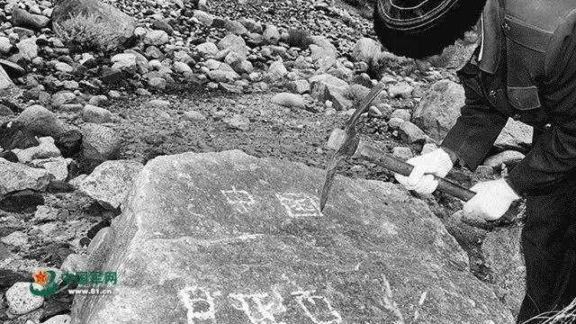 """每次到达点位后,拉齐尼就在石头上刻下""""中国""""两个字,宣誓国家主权。"""