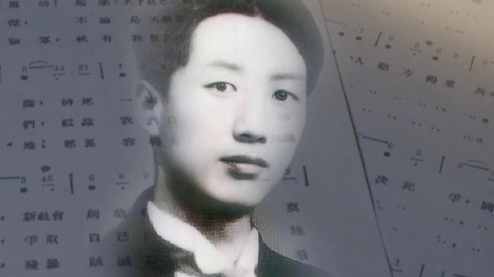 """《红色档案》24岁的瞿秋白 让""""英特纳雄耐尔""""唱响中国"""