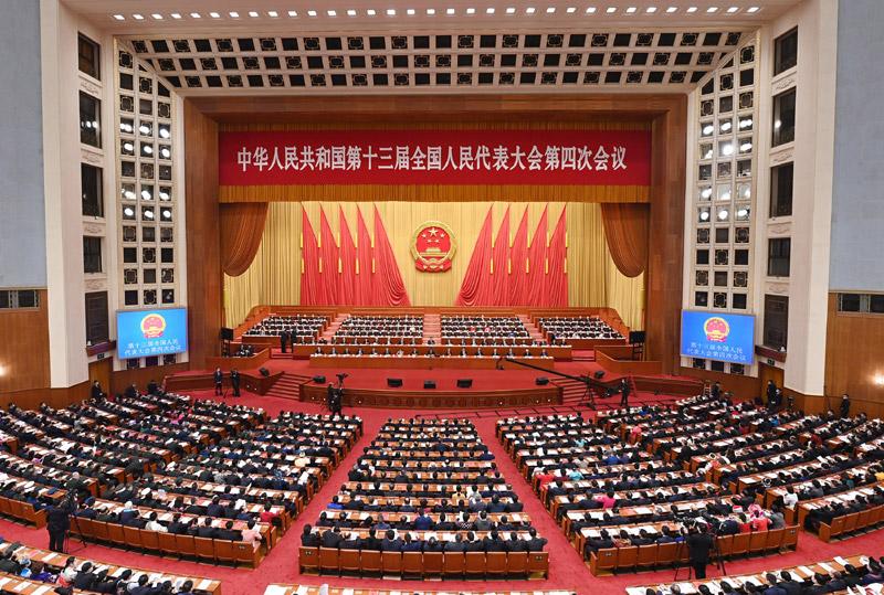 月11日,第十三届全国人民代表大会第四次会议在北京人民大会堂闭幕。新华社记者 金良快 摄