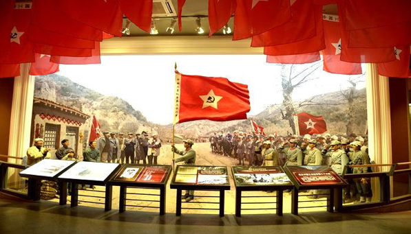 △陕甘边区革命根据地南梁纪念馆