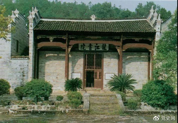 宁冈龙江书院。1928年4月朱德和毛泽东会师,曾在这里长谈。