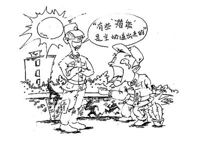 军营男友的正量闺漫画蜜漫画被图片