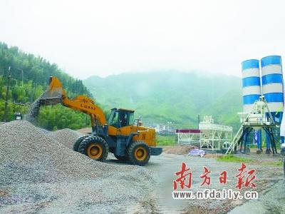 省道S114线 连州段昨启动大修_党建_共产党员
