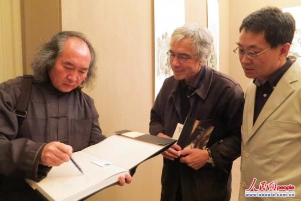 王芳艺术签名设计