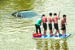 浙江,宁波余姚市为受灾最为严重的地区之一,70%以上城区被淹高清图片