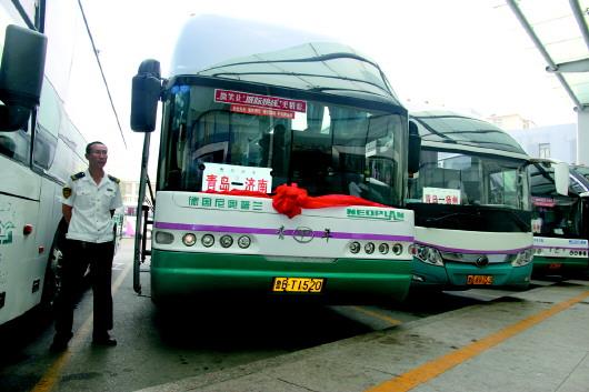 青岛市区首座lng加气站在汽车东站建成启用