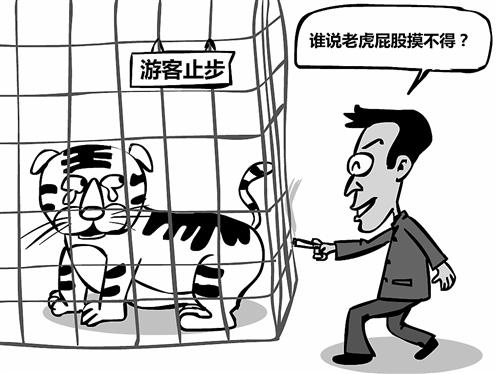 动漫 简笔画 卡通 漫画 手绘 头像 线稿 500_374