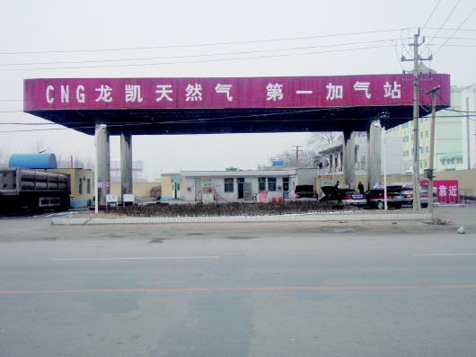 △龙凯天然气-北城现象 探秘