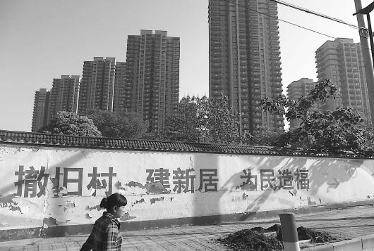 改后全国首个高房价城市.2002年房价与北京上海高清图片