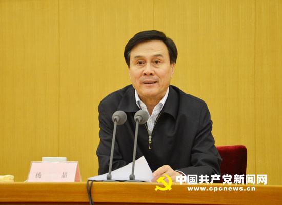 杨晶:推进在具体努力依法治国全面v电话中走在电话视频人人图片
