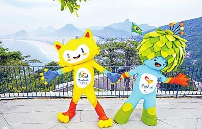 里约奥运会和残奥会吉祥物.  新华社发图片