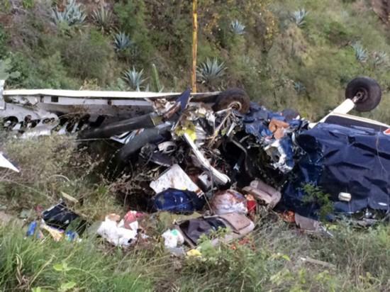 哥伦比亚一小型飞机坠毁