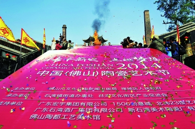 陶艺节掀起玩陶热_党建_共产党员网