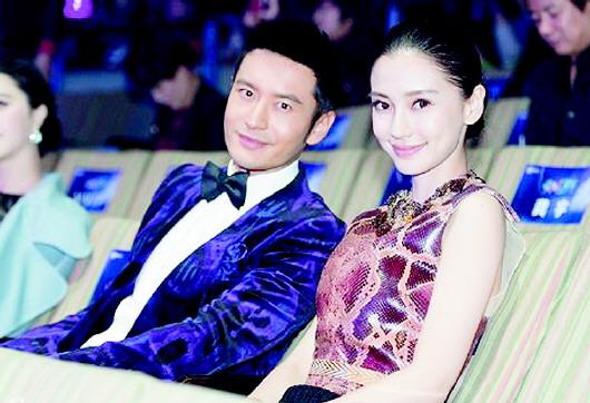 据悉,黄晓明与杨颖于27日下午在青岛注册结婚,两人将于10月在上海
