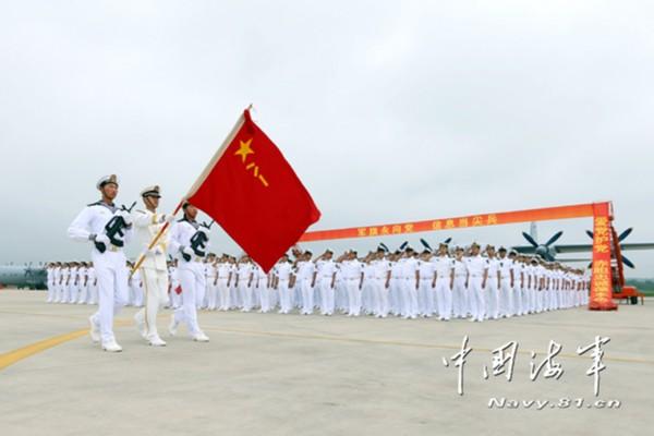 中国海军网讯(郭晓斐 张万辉 王庚旭)为纪念建党94周年,7月1日,北航