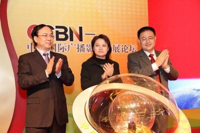 孙苏川副司长、邹峰院长、沈向军总经理一同为BDF揭幕