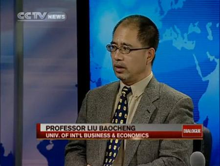 Prof. Liu Baocheng, Univ. of Int'l Business & Economics