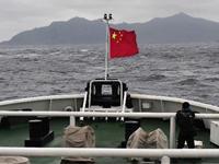 Barcos de patrulla chinos continúan vigilancia de Islas Diaoyu