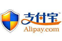 E-COMMERCE GIANTS TO AGREE ON ALIPAY