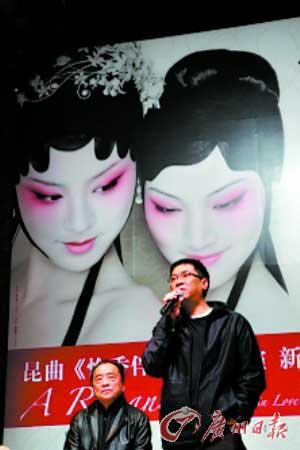 The new production is slated to premiere in Beijing this May, some 350 years after it was composed.