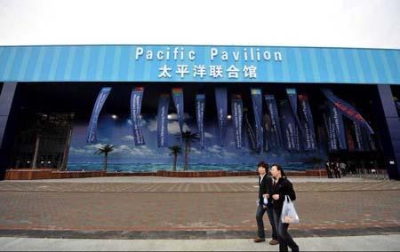 PacificPavilion