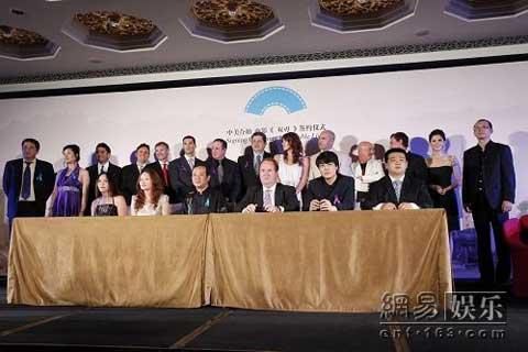 Investors from China and the US are signing for the biggest cooperative deal in movie making.