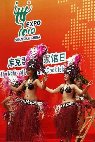Thursday marks the national pavilion day of the Cook Islands at the ongoing Shanghai World Expo.