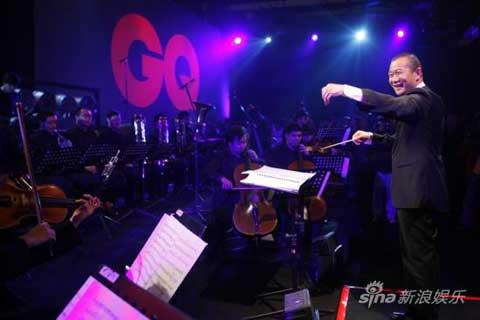 The concert marks the 100th day of the Shanghai World Expo.