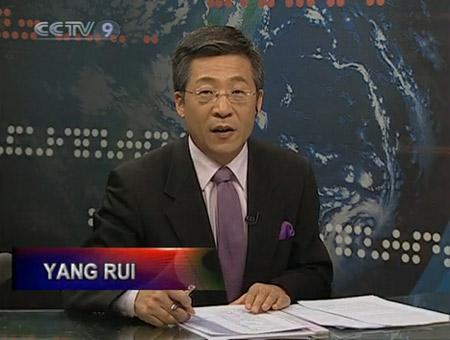 Moderator:YangRui
