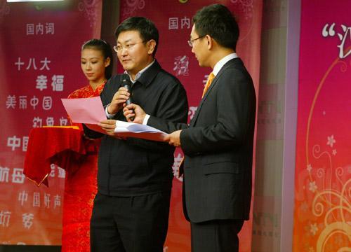 中国网络电视台副总经理问永刚揭晓2012年度国内字词