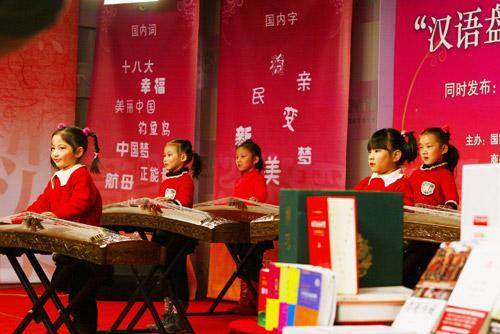 现场文艺表演——古筝曲《荷塘月色》