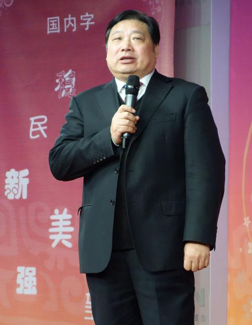 北京语言大学党委书记李宇明